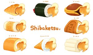 Rating: Safe Score: 9 Tags: animal ass cake dog food ice_cream lilac_(pfeasy) nobody original User: otaku_emmy