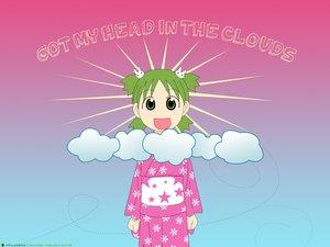 Rating: Safe Score: 7 Tags: japanese_clothes koiwai_yotsuba pink yotsubato! yukata User: Oyashiro-sama