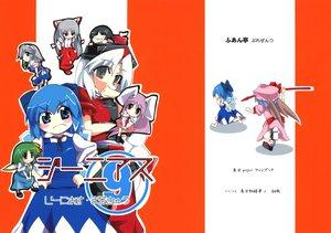 Rating: Safe Score: 5 Tags: bunnygirl cirno daiyousei fairy fujiwara_no_mokou houraisan_kaguya izayoi_sakuya maid reisen_udongein_inaba remilia_scarlet touhou vampire yagokoro_eirin User: Oyashiro-sama