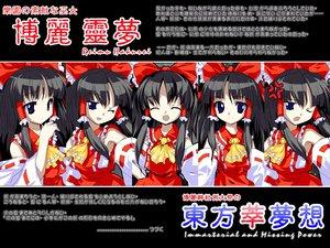 Rating: Safe Score: 5 Tags: hakurei_reimu japanese_clothes miko touhou User: Oyashiro-sama