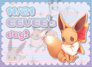 Rating: Safe Score: 20 Tags: eevee pokemon ribbons User: w7382001