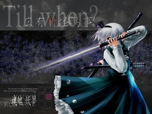 Rating: Safe Score: 23 Tags: katana konpaku_youmu sword touhou weapon User: Oyashiro-sama