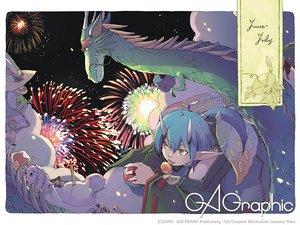 Rating: Safe Score: 3 Tags: fireworks gagraphic logo tobe_sunaho watermark User: Oyashiro-sama