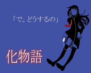 Rating: Safe Score: 12 Tags: bakemonogatari blue monogatari_(series) polychromatic senjougahara_hitagi silhouette User: 秀悟