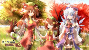 Rating: Safe Score: 52 Tags: animal_ears autumn blue_eyes blue_hair bow breasts brown_eyes brown_hair catgirl chen cirno dress fairy hat long_hair scarf see_through skirt tail thighhighs touhou yurume_atsushi User: Septentrion_P