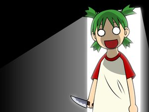 Rating: Safe Score: 13 Tags: knife koiwai_yotsuba vector yotsubato User: Oyashiro-sama