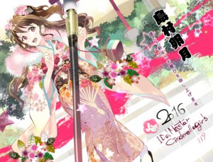 Rating: Safe Score: 63 Tags: 119 aliasing brown_eyes brown_hair flowers idolmaster idolmaster_cinderella_girls japanese_clothes kimono leaves long_hair ponytail shimamura_uzuki stairs User: Flandre93