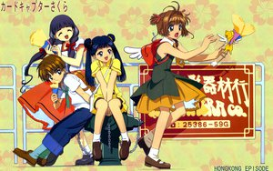 Rating: Safe Score: 24 Tags: black_hair brown_eyes brown_hair card_captor_sakura chain clamp daidouji_tomoyo flowers food green_eyes kero kinomoto_sakura li_meiling li_syaoran User: gnarf1975
