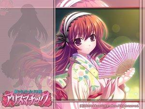Rating: Safe Score: 7 Tags: fan japanese_clothes kimono long_hair purple_eyes red_hair ribbons shuumatsu_shoujo_gensou_alicematic tsukigase_sayane User: 秀悟