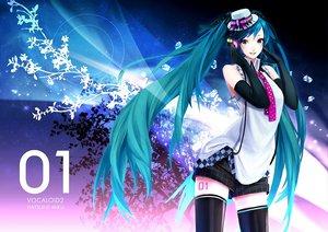 Rating: Safe Score: 39 Tags: hatsune_miku siro_(artist) vocaloid User: anaraquelk2