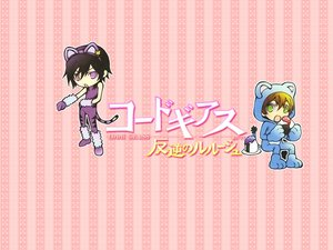 Rating: Safe Score: 7 Tags: all_male catboy chibi code_geass kururugi_suzaku lelouch_lamperouge male User: lost91colors