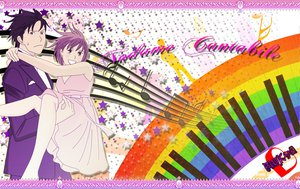 Rating: Safe Score: 3 Tags: chiaki_shinichi noda_megumi nodame_cantabile pink User: Lelouch_King