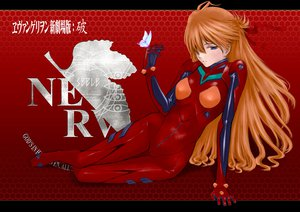 Rating: Safe Score: 83 Tags: blue_eyes bodysuit butterfly heiyuen long_hair neon_genesis_evangelion orange_hair skintight soryu_asuka_langley translation_request User: Tensa
