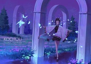 Rating: Safe Score: 68 Tags: butterfly kimetsu_no_yaiba kochou_shinobu night yusheng User: FormX