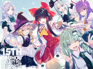 Rating: Safe Score: 45 Tags: animal animal_ears apron aqua_eyes black_hair blonde_hair bow braids brown_eyes bunny_ears bunnygirl dress gray_eyes gray_hair green_hair group hakurei_reimu hat headdress izayoi_sakuya japanese_clothes kirisame_marisa knife kochiya_sanae konpaku_youmu long_hair maid miko moriya_suwako myon red_eyes reisen_udongein_inaba ribbons short_hair skirt snake sword tie touhou twintails weapon wink witch witch_hat yellow_eyes zounose User: RyuZU