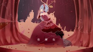 Rating: Safe Score: 50 Tags: blue_hair dress hatsune_miku headband itamidome long_hair red vocaloid User: mikulover