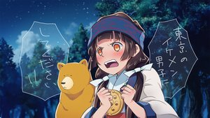 Rating: Safe Score: 29 Tags: amayadori_machi animal bear blush brown_hair clouds kumai_natsu kumamiko night orange_eyes short_hair sky tears translation_request tree yuu_knmy User: RyuZU
