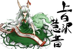 Rating: Safe Score: 28 Tags: aliasing dress ex_keine gray_hair horns kamishirasawa_keine kan_(aaaaari35) long_hair red_eyes touhou User: RyuZU