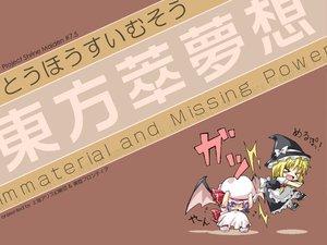 Rating: Safe Score: 2 Tags: 2girls chibi kirisame_marisa remilia_scarlet touhou vampire witch User: Oyashiro-sama