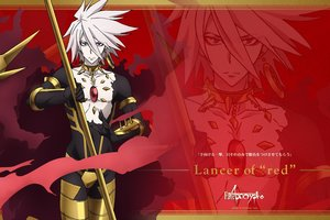 Rating: Safe Score: 6 Tags: all_male fate/apocrypha fate_(series) gray_hair jpeg_artifacts karna logo male short_hair tagme_(artist) zoom_layer User: RyuZU