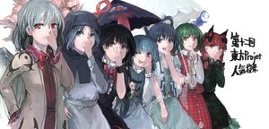 Rating: Safe Score: 76 Tags: animal_ears black_hair blue_eyes blue_hair braids catgirl dress green_hair group hoodie houjuu_nue ichiba_youichi kaenbyou_rin kaku_seiga kazami_yuuka kishin_sagume kumoi_ichirin red_eyes red_hair tatara_kogasa touhou twintails umbrella unzan User: Flandre93