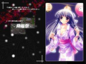 Rating: Safe Score: 3 Tags: arisaka_matsuri festival yui_bashi yuibashi User: Oyashiro-sama