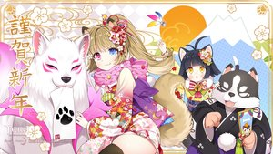 Rating: Safe Score: 69 Tags: 2girls animal animal_ears bell bicolored_eyes black_hair blonde_hair bow catgirl cat_smile dog doggirl flowers japanese_clothes kimono logo loli long_hair ponytail scarf short_hair tagme_(artist) tagme_(character) tera_online thighhighs watermark yellow_eyes zettai_ryouiki User: BattlequeenYume