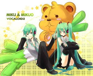 Rating: Safe Score: 59 Tags: hatsune_miku hatsune_mikuo leek teddy_bear usami vocaloid User: MissBMoon