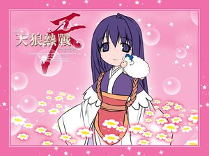 Rating: Safe Score: 7 Tags: animal bubbles flowers game_cg japanese_clothes jpeg_artifacts loli long_hair park_sung_woo pink purple_eyes purple_hair sheep User: Oyashiro-sama