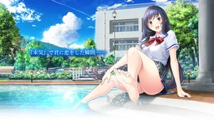Rating: Safe Score: 45 Tags: barefoot blue_hair building clouds giga long_hair mikoto_akemi purple_eyes seifuku skirt sky translation_request tree water wet User: BattlequeenYume