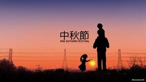 Rating: Safe Score: 21 Tags: loli male mclelun original silhouette watermark User: RyuZU