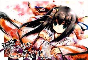 Rating: Safe Score: 31 Tags: japanese_clothes kimono nagomi tenmu_shinryuusai User: anaraquelk2