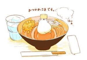 Rating: Safe Score: 16 Tags: animal bear chai_(artist) drink food nobody original polychromatic signed translation_request white User: otaku_emmy