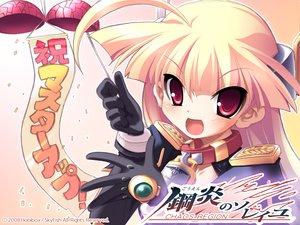 Rating: Safe Score: 3 Tags: tagme tsurugi_hagane User: korokun