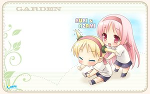 Rating: Safe Score: 9 Tags: cuffs_(studio) garden_(galge) User: 秀悟
