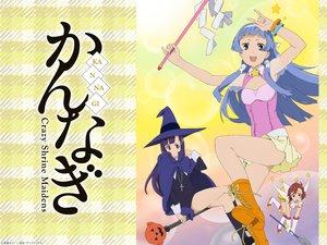 Rating: Safe Score: 23 Tags: aoba_tsugumi kannagi_crazy_shrine_maidens nagi zange User: HawthorneKitty