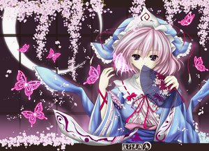 Rating: Safe Score: 73 Tags: butterfly cherry_blossoms fan flowers hat japanese_clothes kimono moon petals pink_hair purple_eyes ribbons saigyouji_yuyuko short_hair touhou User: Tensa