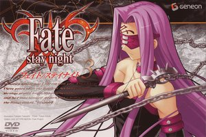 Rating: Safe Score: 30 Tags: fate/stay_night jpeg_artifacts rider takeuchi_takashi type-moon User: acucar11