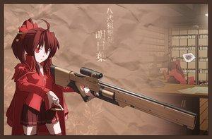 Rating: Safe Score: 82 Tags: gun long_hair masariro original paper pixiv_fantasia ponytail red_eyes red_hair skirt weapon User: Tensa