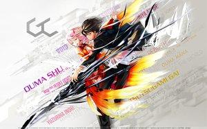 Rating: Safe Score: 134 Tags: guilty_crown male ouma_shu redjuice weapon white yuzuriha_inori User: ssagwp