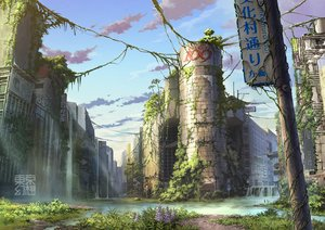 Rating: Safe Score: 50 Tags: building city clouds flowers grass jpeg_artifacts nobody original ruins scenic sky tokyogenso water watermark User: RyuZU