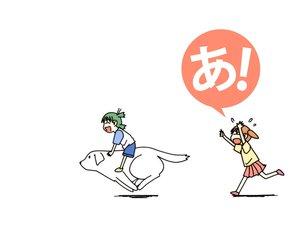Rating: Safe Score: 6 Tags: animal azuma_kiyohiko azumanga_daioh crossover dog koiwai_yotsuba mihama_chiyo tadakichi white yotsubato! User: Oyashiro-sama