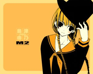 Rating: Safe Score: 8 Tags: braids hat maria-sama_ga_miteru polychromatic shimazu_yoshino shingo_(missing_link) watermark yellow User: Oyashiro-sama