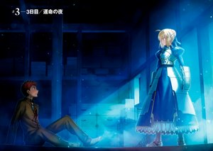 Rating: Safe Score: 9 Tags: emiya_shirou fate_(series) fate/stay_night male saber tagme_(artist) User: RyuZU