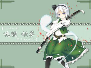 Rating: Safe Score: 24 Tags: katana konpaku_youmu myon sword touhou weapon User: Oyashiro-sama