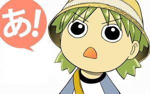 Rating: Safe Score: 6 Tags: azumanga_daioh green_hair koiwai_yotsuba white yotsubato! User: Oyashiro-sama