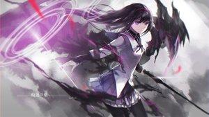 Rating: Safe Score: 170 Tags: akemi_homura black_hair long_hair mahou_shoujo_madoka_magica pantyhose purple_eyes signed skirt swd3e2 weapon User: Flandre93