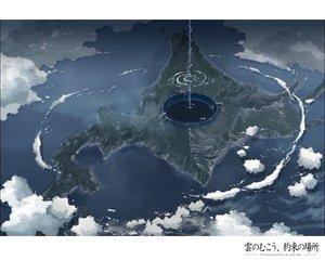 Rating: Safe Score: 21 Tags: clouds kumo_no_mukou_yakusoku_no_basho shinkai_makoto water User: Oyashiro-sama
