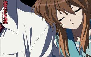 Rating: Safe Score: 41 Tags: asahina_mikuru kyon male sleeping suzumiya_haruhi_no_yuutsu transparent vector User: SciFi
