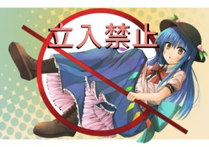 Rating: Safe Score: 21 Tags: blue_hair boots bow dress fuussu_(21-kazin) hat hinanawi_tenshi long_hair orange_eyes touhou User: RyuZU